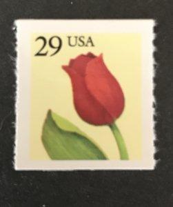 U.S. 1991-2 #2525, MNH @face=.29