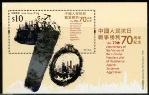 HONG KONG 70th ANNIVERSARY OF THE  CHINESE VICTORY OVER JAPAN WWII S/S MINT NH