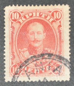 DYNAMITE Stamps: Crete Scott #52 – USED