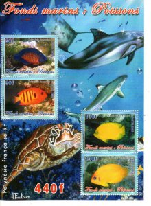 French Polynesia 896a MNH ..