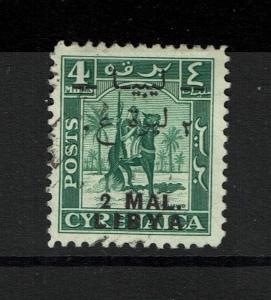 Libya SC# 125 Used / Hinge Rem - S2332