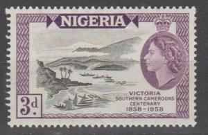 Nigeria #94  MNH  VF (SU895)