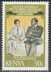 Kenya #194  MNH F-VF (V3973)