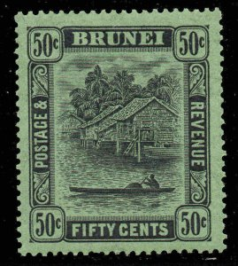 Brunei 1924 KGV Canoe 50c black/emerald wmk MSCA SG 77 mint