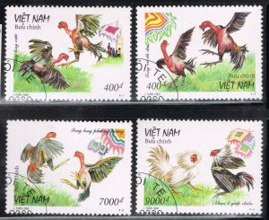 Viet Nam DR ~ #2951-2954 ~ Cockfighting ~ Used CTO Set