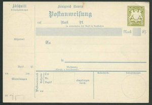 GERMANY BAVARIA 30pf parcel card fine unused...............................58579