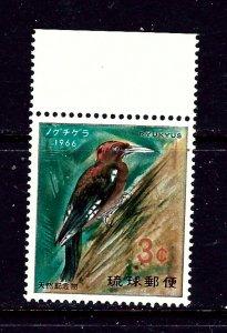 Ryukyu Is 140 MNH 1966 Woodpecker