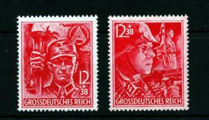 Germany 1945 Last Reich Issue Storm Troopers MNH (Del02s