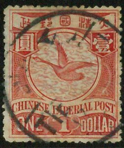 BK0658h - Imperial CHINA - STAMP - MICHEL  # 56  ---  USED -- BIRDS