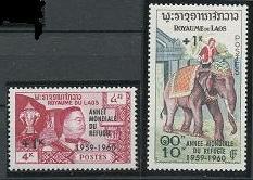Laos B4-B5 MNH (1960)