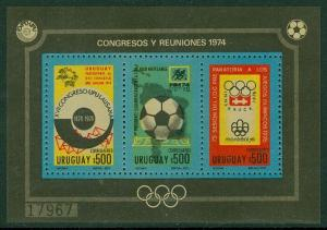 URUGUAY : 1974. Scott #C398 Olympics, UPU. Very Fine, Mint Never Hinged. Cat $70