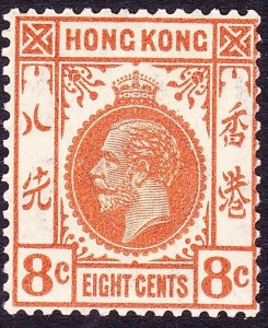 HONG KONG 1921 KGV 8c Orange SG123 MH