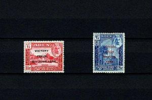 ADEN / KATHIRI - 1946 - WW II - PEACE ISSUE - VICTORY - SULTAN - MINT - MNH SET!