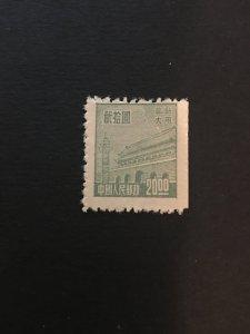 china liberated area stamp, LVDA zone unused, 20 dollars, rare stamp, list#177