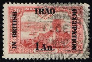 Mesopotamia #N30 Castle of Europe; Used (0.25)