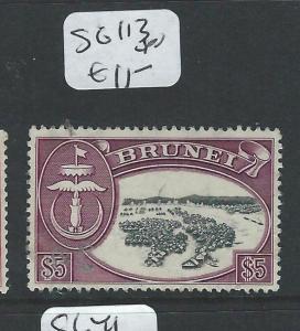 BRUNEI  (PP2101B) $5.00   SG 113  VFU