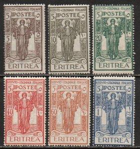 Eritrea Sc #B11-B16 Mint Hinged