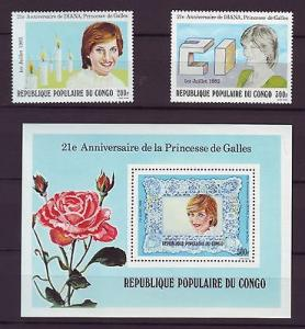 Z44 JLs stamps 1982 mnh french congo diana set2 +s/s