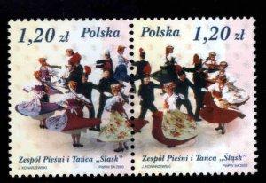 Poland Scott 3698, Polish Dance stamp pair