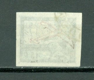 RUSSIA AIR #C1...USED...$50.00