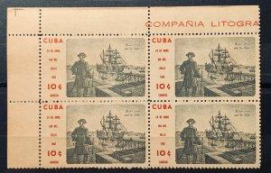 CUBA 1962 SC# 709 1st West Indies Packet Gutter Sniper Block x 4 MNH