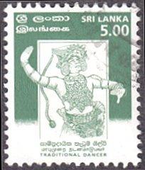 Sri Lanka # 1245 used ~ 5r Kandyan Dancer