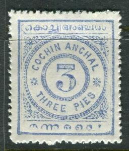INDIA COCHIN; 1903 early local issue . Mint hinged 3p. value