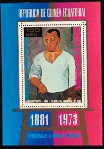 Equatorial Guinea #MiBl91 MNH S/S CV€7.00 Picasso