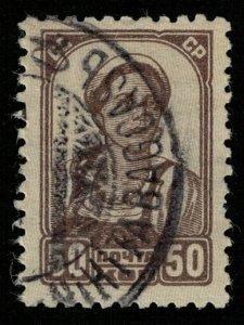 1929, USSR, 50 kop (T-9578)