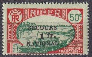 Niger #B7  F-VF Unused CV $3.25 (Z1946)