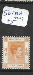 HONG KONG   (PP2705B)  KGVI   4C  SG 142A     MOG