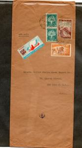 Israel Scott #25 Negev Camel, #24 and #49 Pair on Airmail Cover to the US!