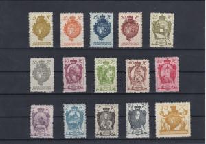 Liechenstein Mounted Mint 1920 Stamps  Ref: R7058