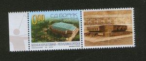 BOSNIA-SERBIA-MNH** STAMP+LBEL-40 YEARSOF SPORTS ARENA BORIK-2014.
