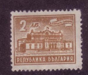 Bulgaria Sc. # 588 MH