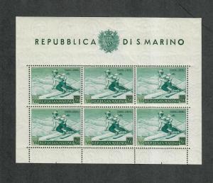 San Marino Sc#C90 M/NH, Sheet/6, Cv. $1250