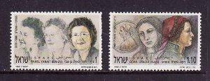 Israel-Sc#1096-7 -unused NH set-Famous Women-1991-