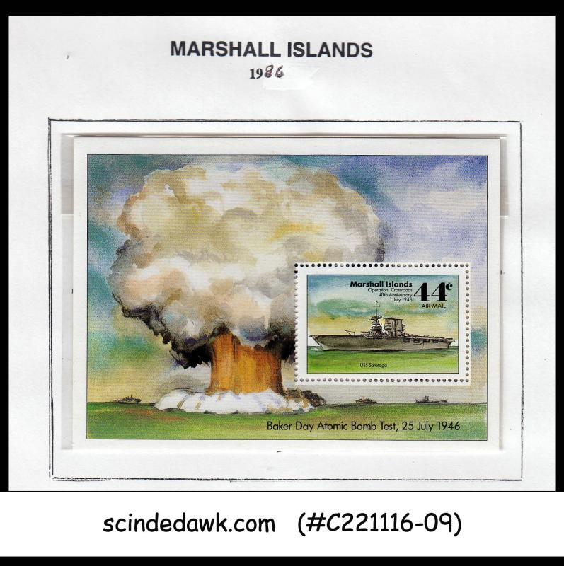 MARSHALL ISLANDS - 1986 BAKER DAY ATOMIC BOMB TEST, 25 JULY 1946 - M/S - MNH