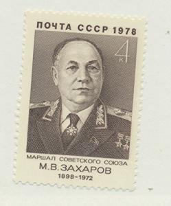 Russia Scott #4675, 80th Birth Anniversary of Marshal M. V. Zakharov Issue Fr...