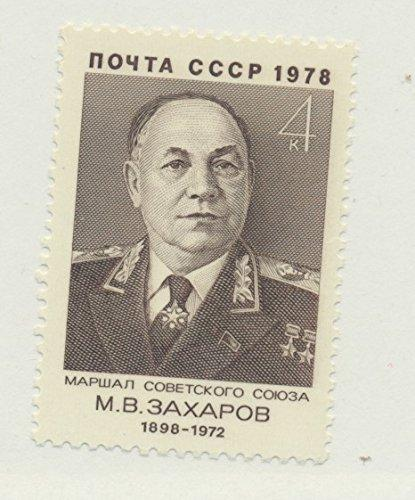 Russia Scott #4675, 80th Birth Anniversary of Marshal M. V. Zakharov Issue Fr...