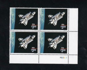 $3.00 Challenger Priority Mail, Plate Block/$, Sc #2544b, MNH (8191)