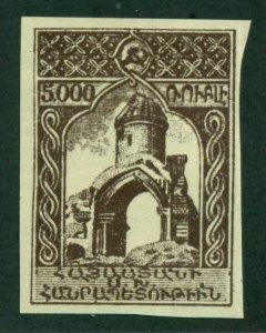 Armenia 1921 #289 MNG SCV(2020)=$1.00