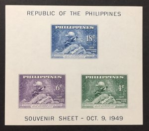 Philippines 1949 #534 S/S, UPU, Unused/MH(Faults).