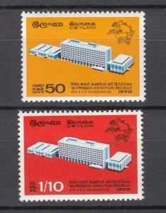 J27841 1970 ceylon set mnh #444-5 upu
