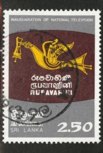 Sri Lanka Scott 626 used television stamp