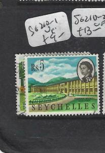 SEYCHELLES  (PP2905B)  QEII SG 210-1        VFU