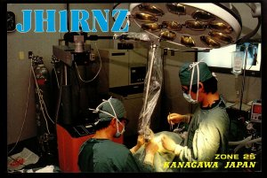 QSL QSO RADIO CARD Doctors Operating,JH1RNZ,Isao Nakashima,M.D., Japan (Q2920)