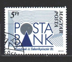 Hungary. 1989. 4007. Postal bank. USED.