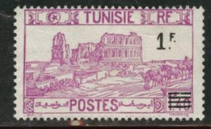 Tunis Tunisia Scott 151 mint no gum 1941 stamp