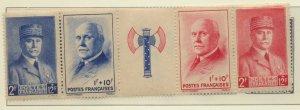 France Stamp Scott #B152a, Mint Hinged - Free U.S. Shipping, Free Worldwide S...